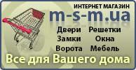 m-s-m.com.ua баннер